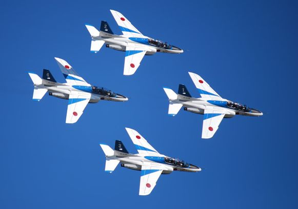 blueimpulse